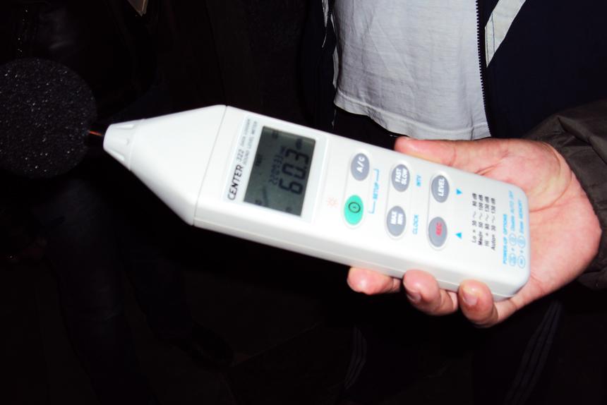 Sonómetro adquirido por la Municipalidad
