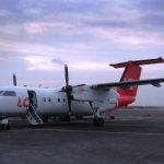 A partir de la segunda quincena de agosto se reiniciarán vuelos a Chachapoyas